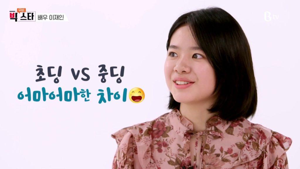 イ・ジェイン(凍てついた愛のドンヒ)ソンホが好きだったのか?【韓国ドラマ】