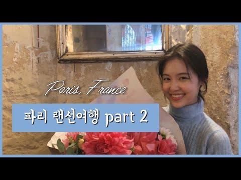 番人ボミの姉(ソ・ユナ)年齢が意外!印象的な回想シーンに登場【韓国ドラマ】