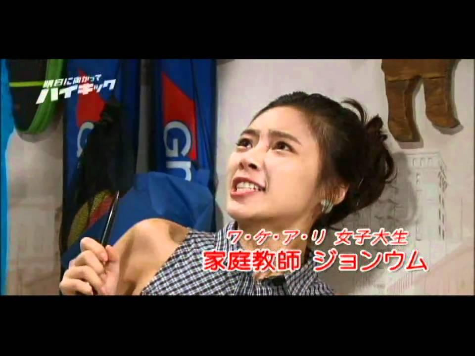 ファン・ジョンウム(元シュガー)伊藤ゆみと不仲説も。アイドル出身女優