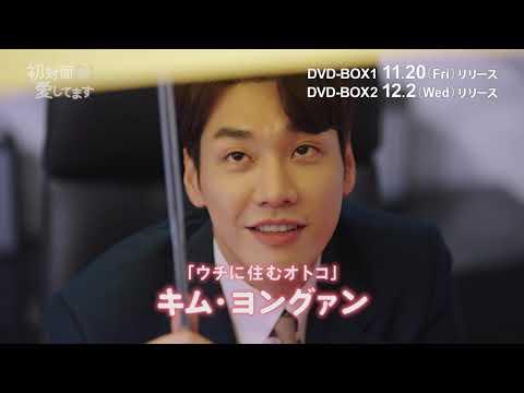 キム・ヨングァンはドラマ出演作に恵まれず?高身長でかっこいい俳優