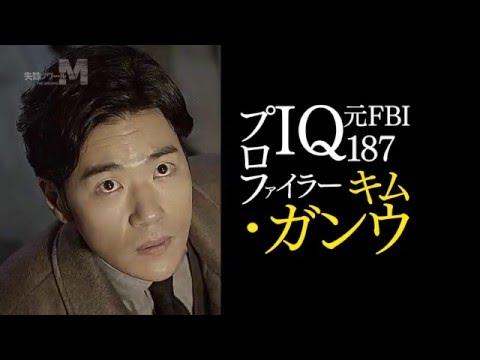 失踪ノワールMの感想。最終回とネタバレ次回予告が惜しい名作韓国ドラマ