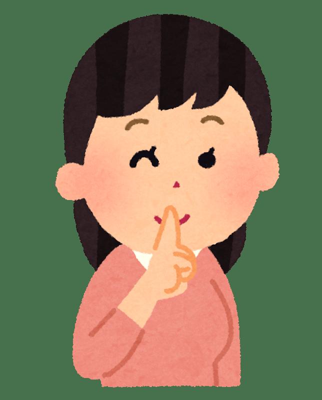 浮気したら死ぬ(韓国ドラマ)1話は高視聴率!チョ・ヨジョン悪い流れを切れるか