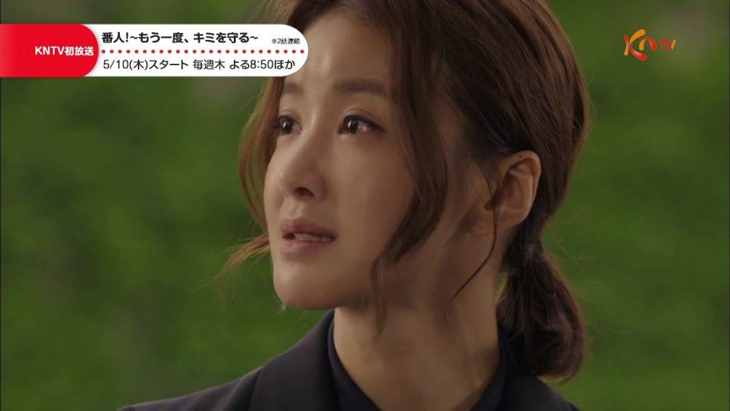 番人(韓国ドラマ)評価や視聴率は?口コミで評判が上がったドラマ