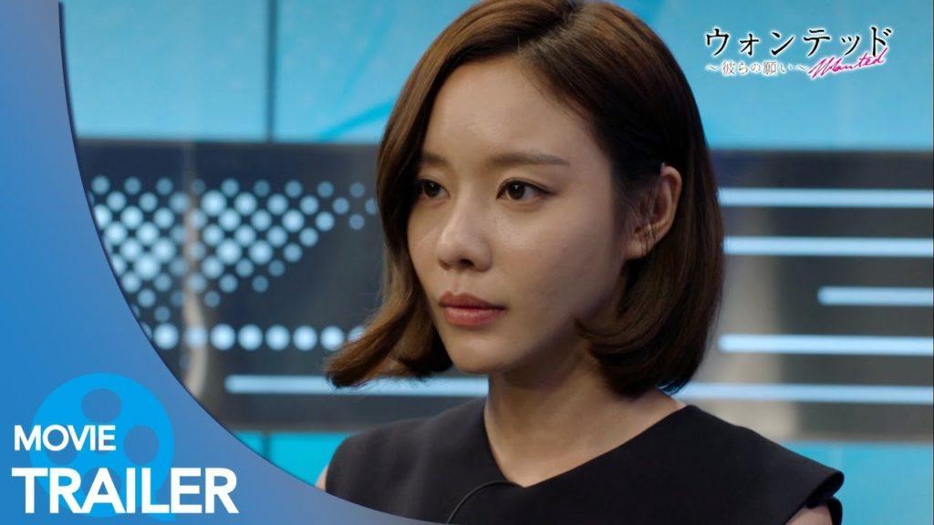 キム・アジュンの出演ドラマは捜査物で活躍!ヒット作を生む人気女優