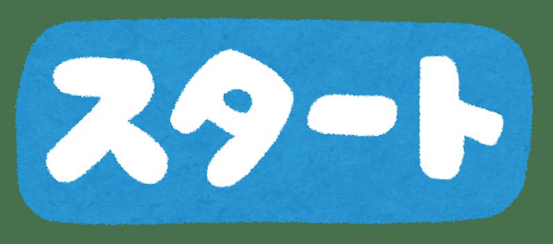 結婚作詞離婚作曲 韓国ドラマ