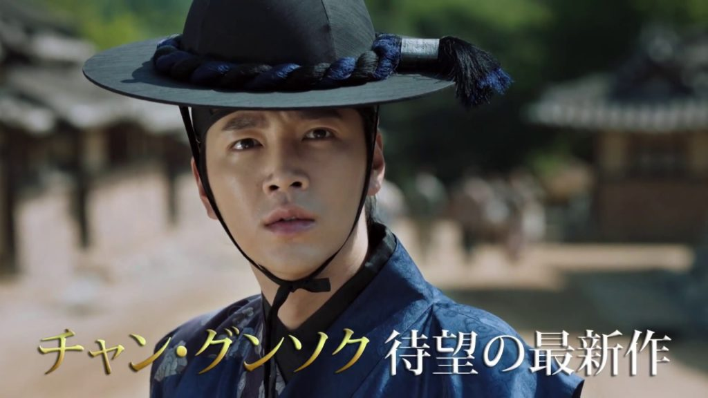 テバク(韓国ドラマ)動画配信はU-NEXTで!チャン・グンソク作品多数