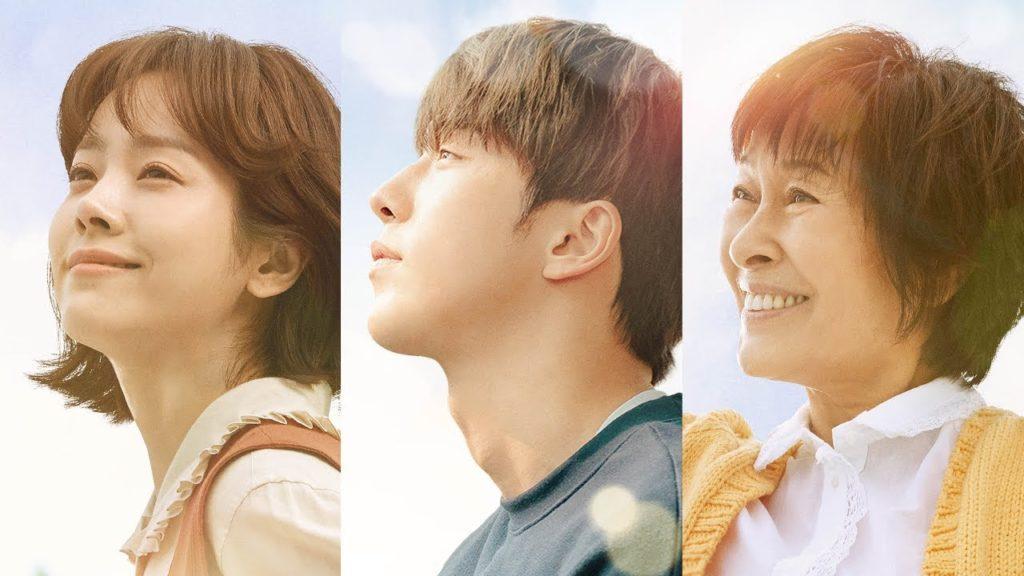 まぶしくての動画配信がU-NEXTで見放題に!ラストが良い名作韓国ドラマ