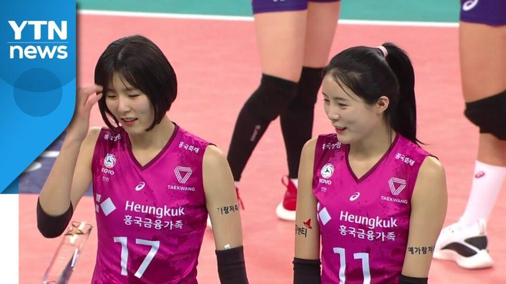 バレー 韓国 韓国でいじめ代表剥奪「過去の過ち」日本との違い