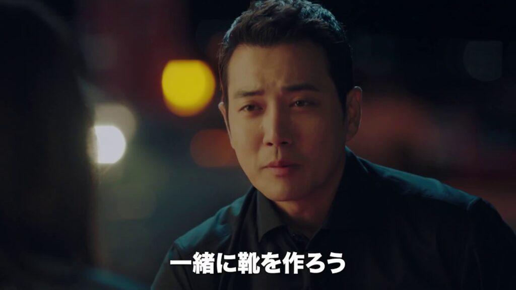 偽りのフィアンセの評価や視聴率とは?脚本家早期交代の韓国ドラマ