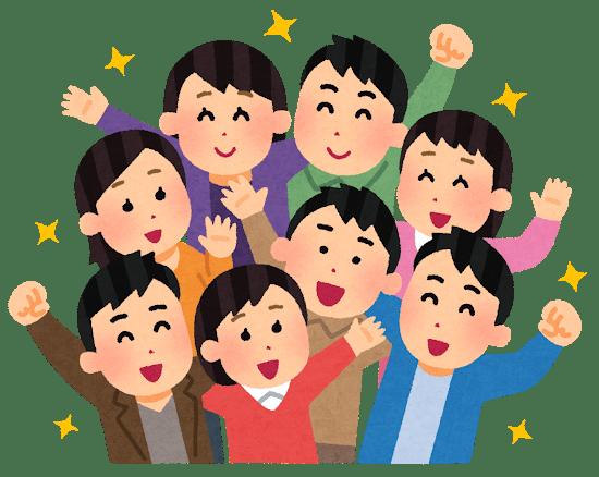 女神降臨 韓国ドラマ 評価