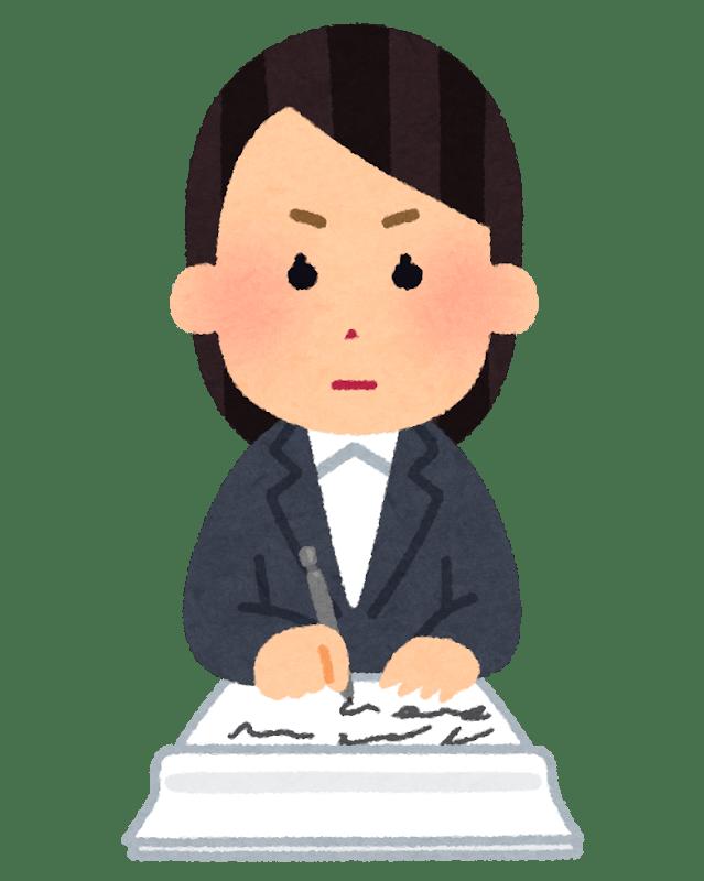 ハッシュ 韓国ドラマ