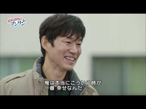 がんばれプンサンの感想。終盤の内容が良く面白い韓国ドラマ