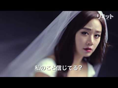 リミット 韓国ドラマ