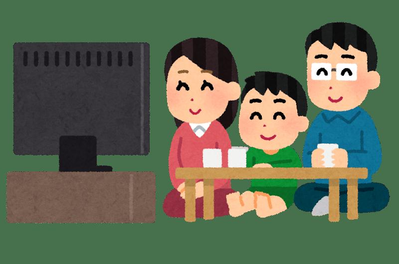 オーケーグァン姉妹(韓国ドラマ)視聴率好スタート!大物脚本家作品