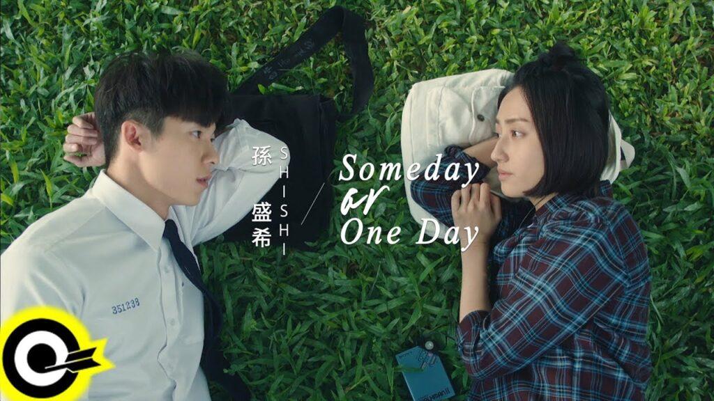 時をかける愛 OST