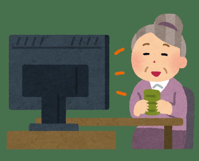 結婚作詞離婚作曲(韓国ドラマ)最終回も好評!中高年に人気のドラマ