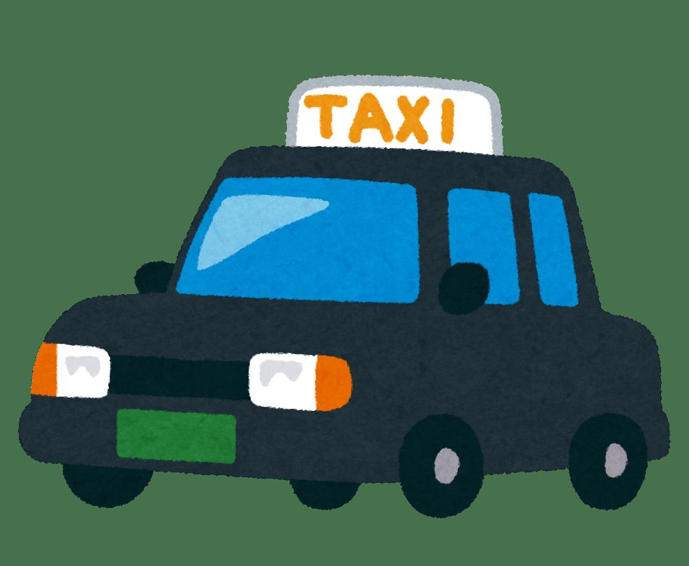 模範タクシー 視聴率
