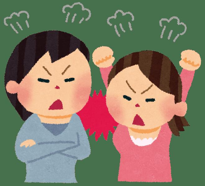 SKYキャッスルのチンチン(オ・ナラ)が話題になったシーン【韓国ドラマ】