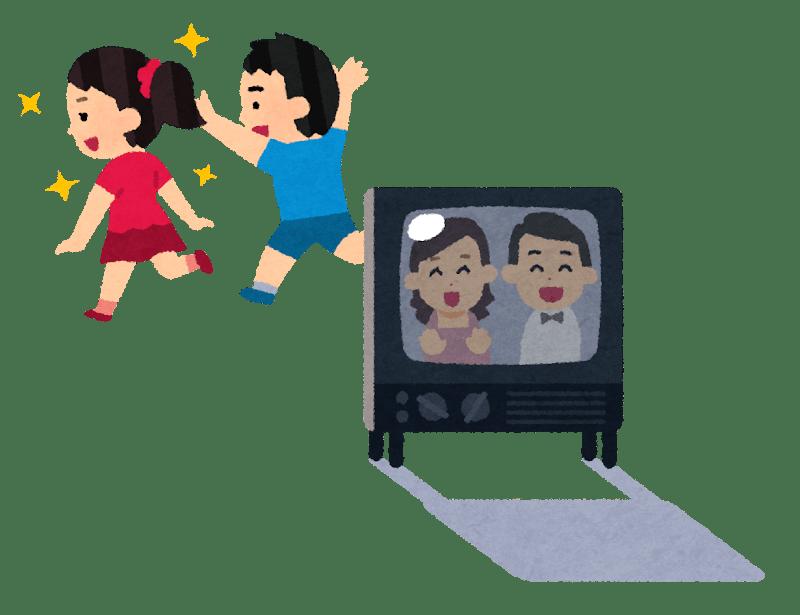 滅亡 韓国ドラマ 最終回