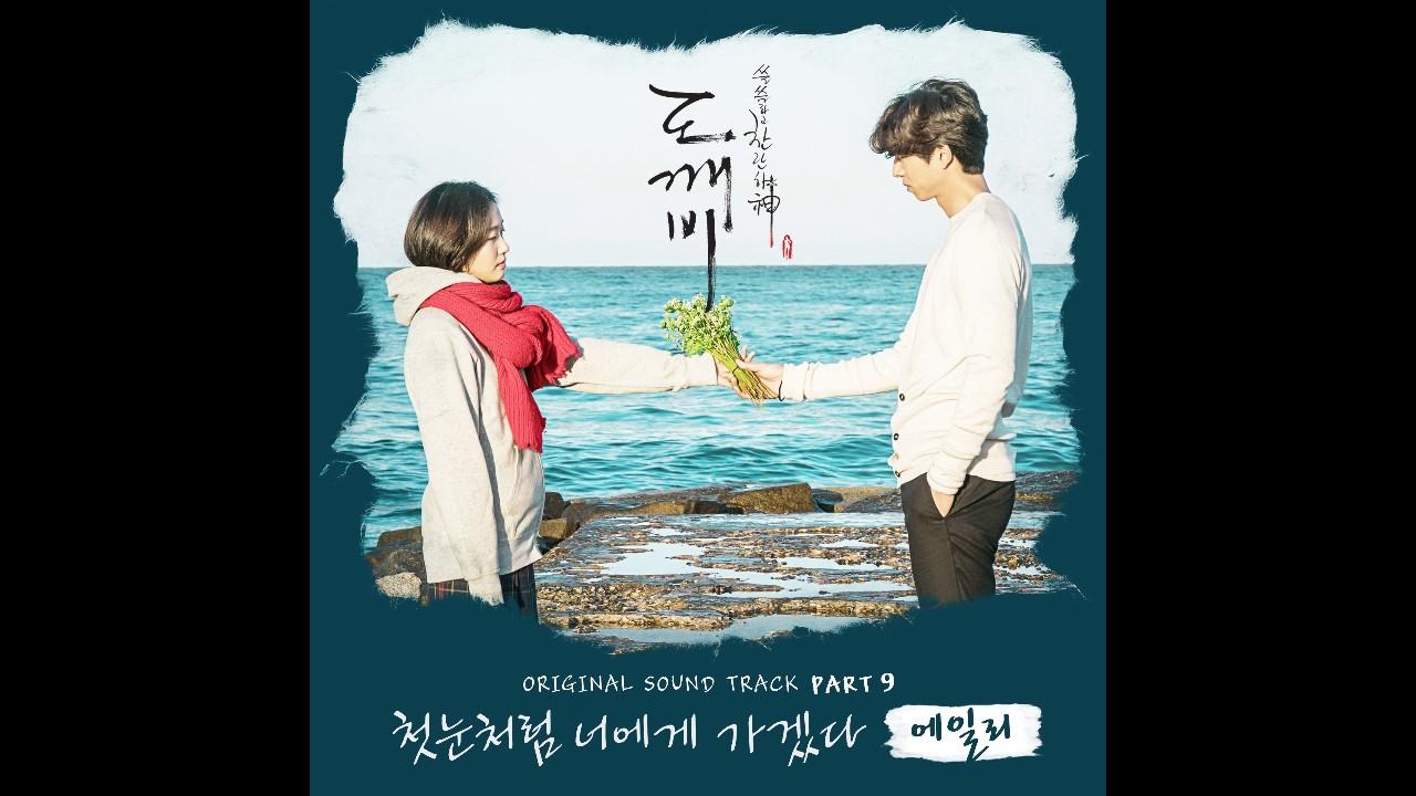 君は私の春 韓国ドラマ