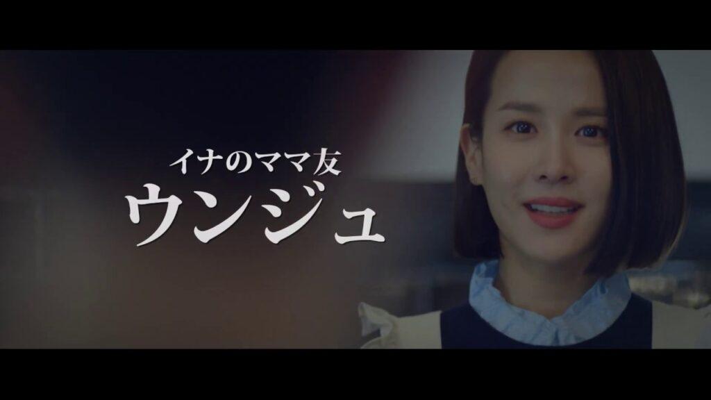 凍てついた愛がU-NEXTで動画配信スタート!【韓国ドラマ】