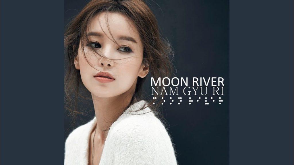 赤い月青い太陽のチョン・スヨン(ナム・ギュリ)【韓国ドラマ】